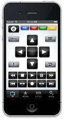 iRemocon モノトーンリモコン画面イメージ