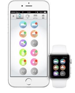 Apple Watchから家電をコントロール