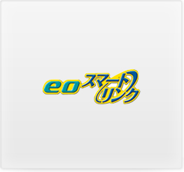 説明書(eo光ユーザー iRemocon LE編)